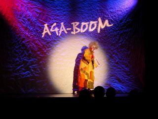 Aga_boom