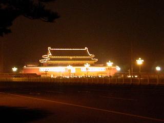 Tianamen1